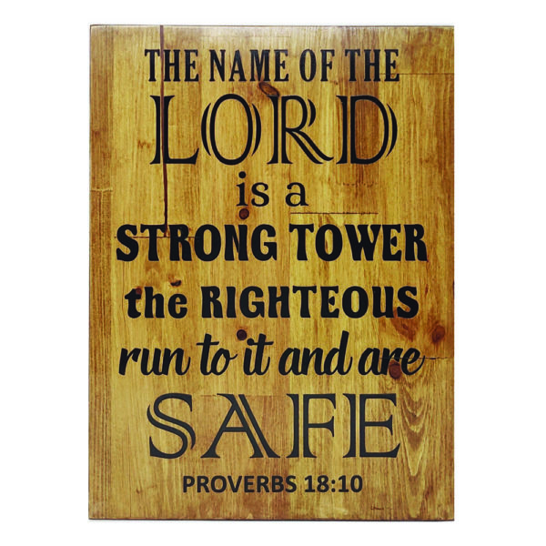The name of the Lord – 19 x 14 inches – Wooden Wall Plaque