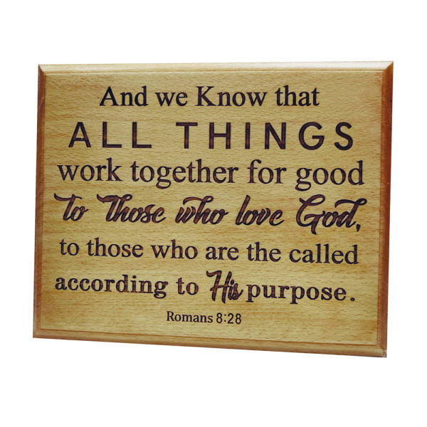 And we know  – Laser engraved 8×10 Beech wood Plaque