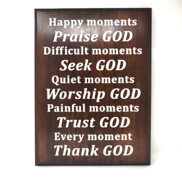 Happy Moments – 14 x 19 inches Beech Wood engraved – Walnut finish