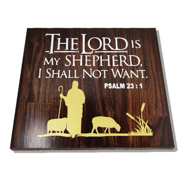 The Lord is my Shepherd – 14 x 14 inches – Wooden Wall Plaque